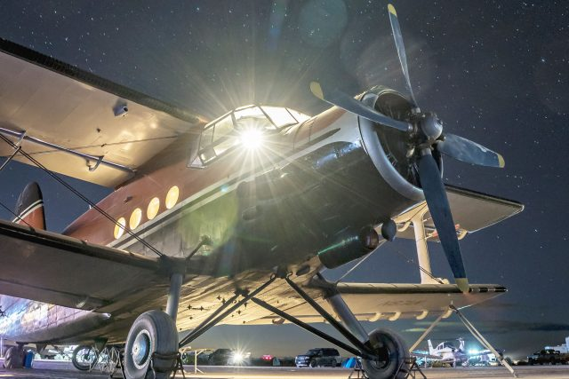 The 2019 High Sierra Fly-In Explodes